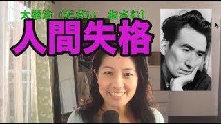 Class info: http://www.japanesebyhanako.com/class-info/