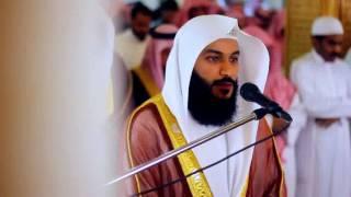 surah-ar-rahman---calming-recitation