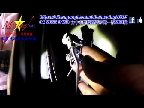 How To Install Replace Front Power Door Lock Actuator MAZDA 3 2.0L 2005~ LF FN4A-EL