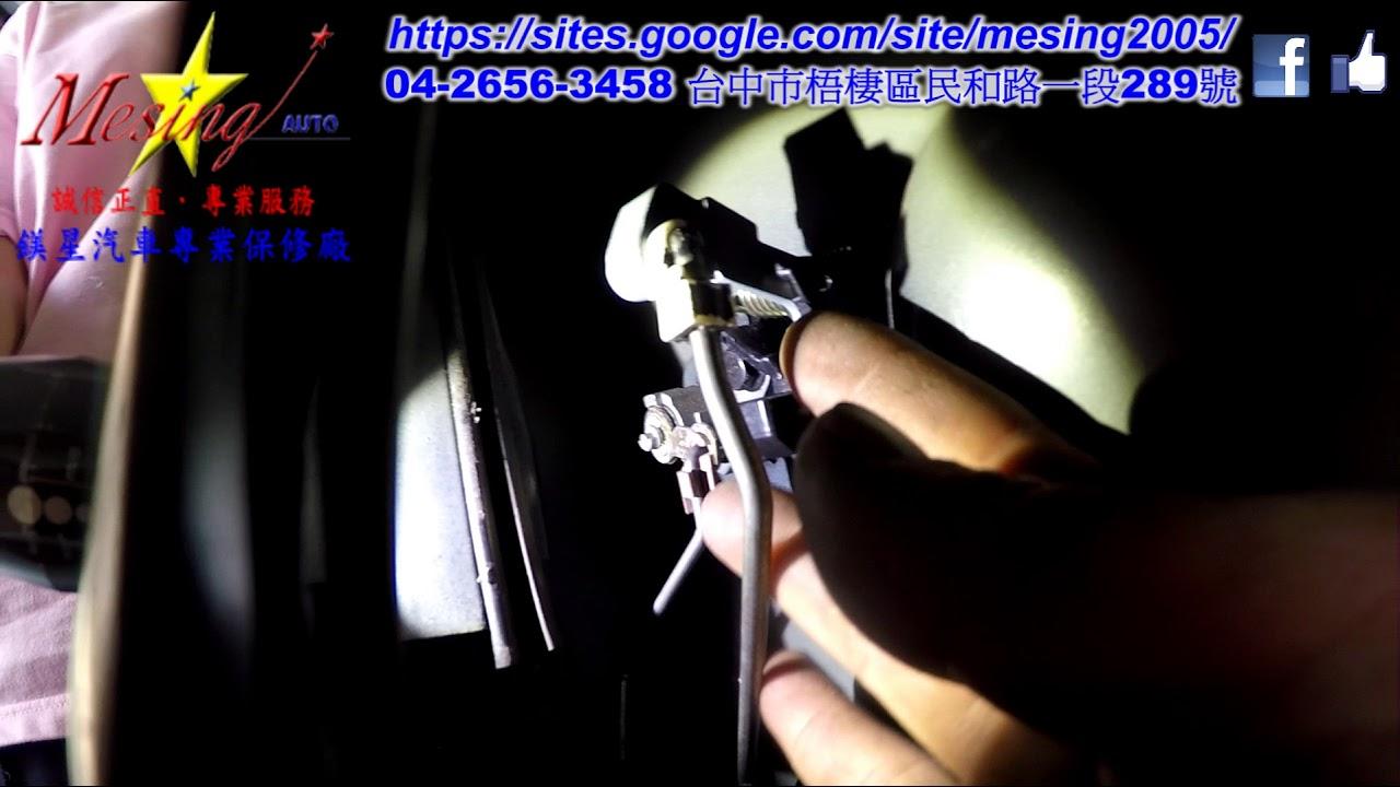 how to install replace front power door lock actuator mazda 3 2 0l 2005 lf fn4a el [ 1280 x 720 Pixel ]