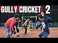 Funny GULLY CRICKET 2 | Hyderabadi Comedy | The Baigan Vines
