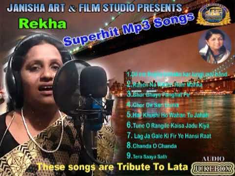 Superhit Karaoke Song Mp3(Juke Box)-Sung by- Rekha