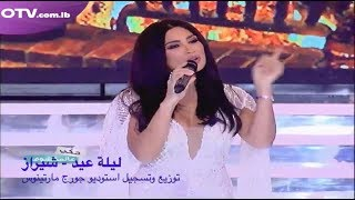 Jingle bells(arabic version) - ليلة عيد - شيراز