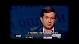 Помазанов: Уряд відмінив соціальну норму на газ, яку А. Яценюк добився у МВФ