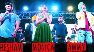 Ammy Virk | Monica Gill | feat Resham Anmol | Chandigarh Live Show