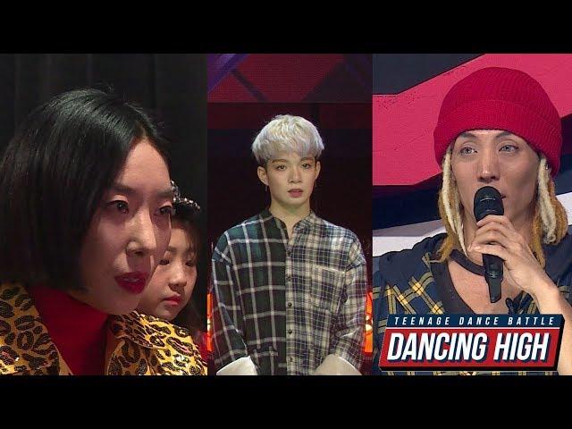 댄싱하이-[무편집/무대 심사평] 리아킴팀 에이스 솔로 무대 심사평 20181015