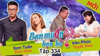 WANNA DATE| EP 334 UNCUT| Son Tuan - Kim Hoa | Van Phuc - Tuyet Hoa| 031217 💚