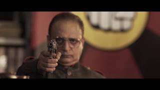 Sangharsh | Short Film Trailer | Releasing next week