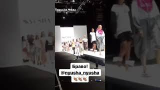 Анатолий Цой на показе бренда Nyusha Wear от Нюши (InstaStories, 20.03.19)