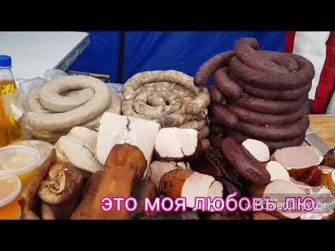 Магадан 2019. Ярмарка выходного дня. Цены на мясо,рыбу,овощи,фрукты, молочные продукты.22июня