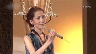 増田惠子 - どうぞこのまま