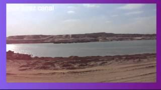 New archive of the Suez Canal: drilling and dredging in the February 10, 2015