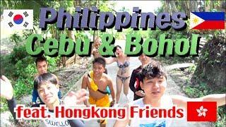 [Philippines Trip] 필리핀 세부&…