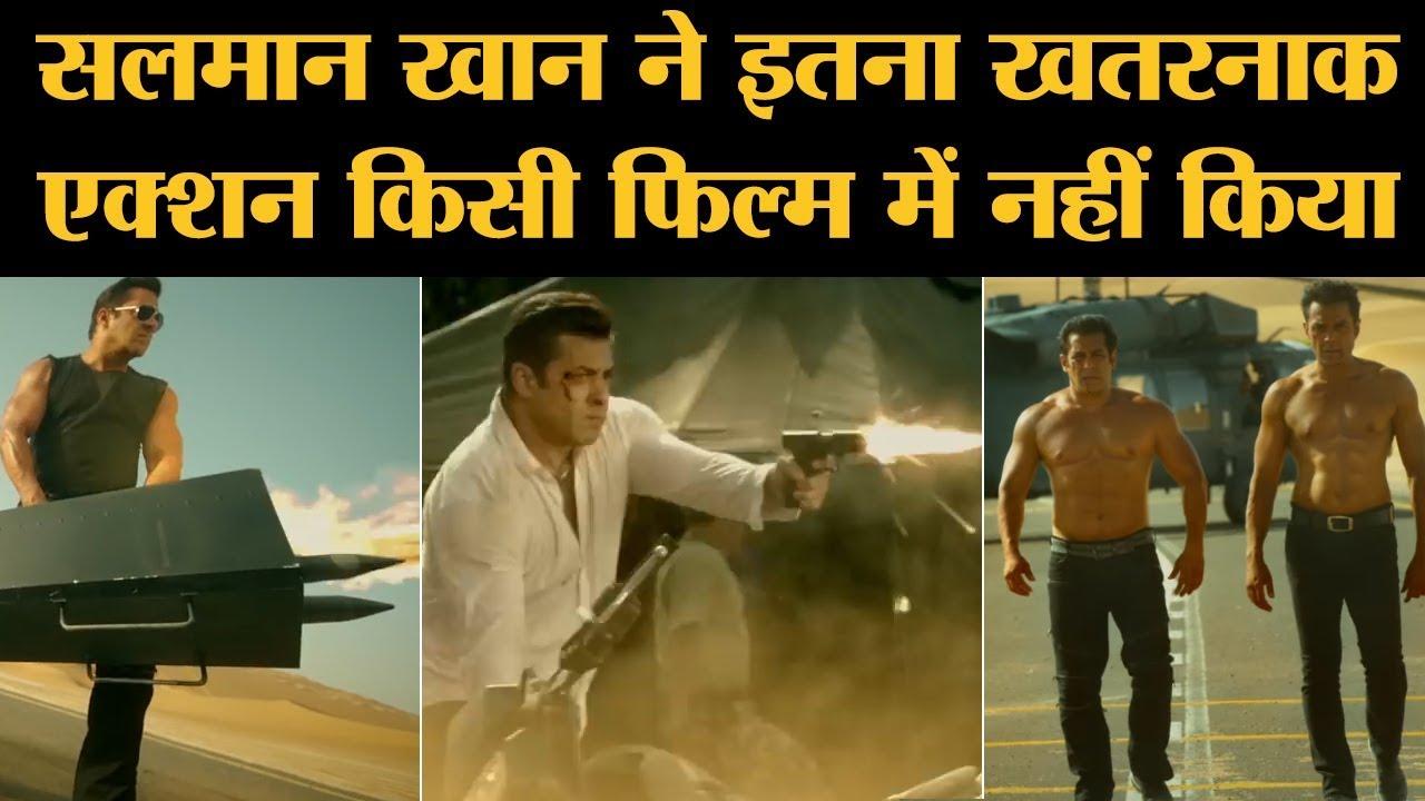 RACE 3 Trailer देखकर लगता है, ये Tiger Zinda Hai से भी आगे की फिल्म है । Salman Khan