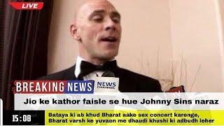 JOHNNY SINS RESPONSE ON JIO PORN BLOCK -- || DANK INDIAN MEMES ||