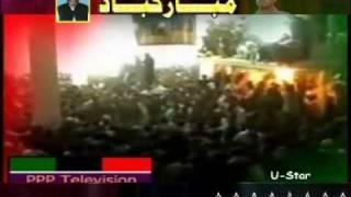 ppp kod adu rai saqib new song 02