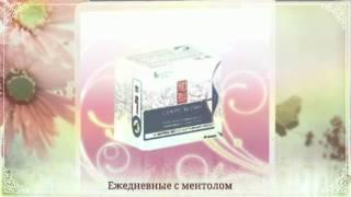 Прокладки Секреты лан(Прокладки Секреты лан - выбрать и купить можно здесь http://kitkos.ru/products/category/329800 Коллекция китайских гигиеничес..., 2013-10-19T13:38:42.000Z)