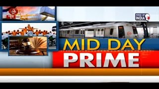 Day-2 of Brisbane Test | Watch top news of the day in MID DAY PRIME | 16.1.2021