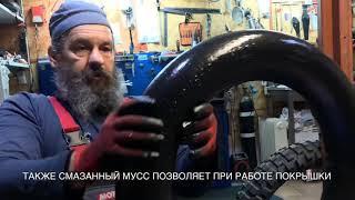 Мусс или как бортировать колесо которое уже накачано? - Видео от Anastasiya Nifontova