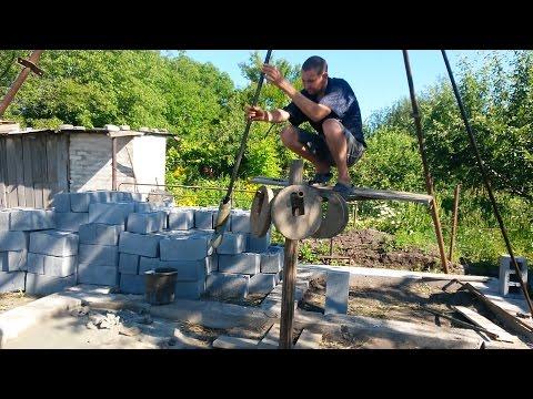 видео: Скважина на воду своими руками