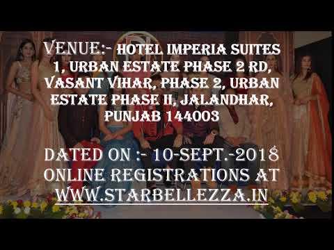 Jalandhar Audition Date And Vanue