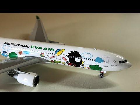 "EVA Air A330-300 Aircraft Model in "" Bad Badtz Maru"" Livery Unboxing #7"