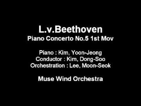 Beethoven Piano Concerto No. 5 1st Mov(Wind Orchestra)