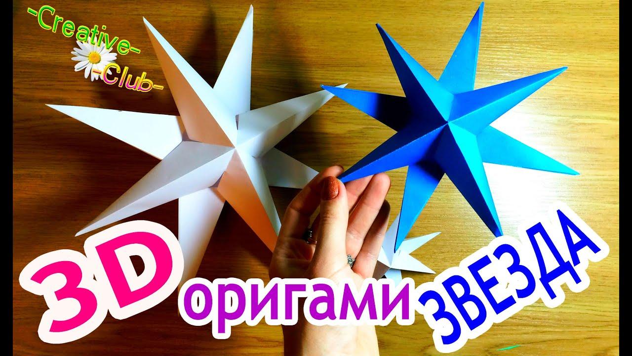 Смотреть фото подделки звезд фото 461-366