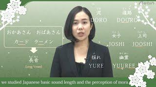 日本語レッスンOnline Japanese Pronunciation Basics Lesson 9  long vowel