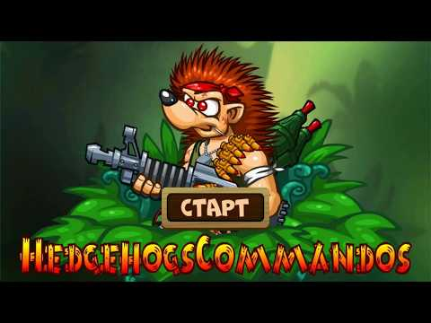 Hedgehogs Commandos: Think.Aim.Shoot.Jump. For Pc - Download For Windows 7,10 and Mac