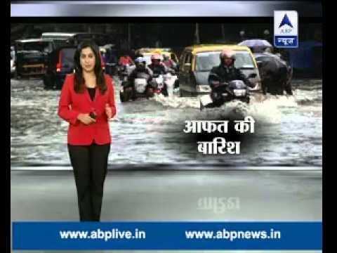 Mumbai Rain: Ground
