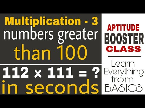 Multiplication (गुणा) of numbers which are greater than 100.