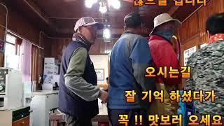 밀양돼지국밥/감자탕/뼈해장국의 전설적인 맛집 /줄서서 …