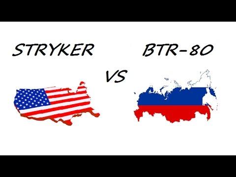 STRYKER VS BTR-80  ¿Cual será elegido para Perú?