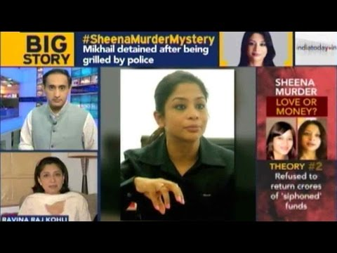 Indrani Mukherjee's Ex-Colleague Spills The Beans On Her Company