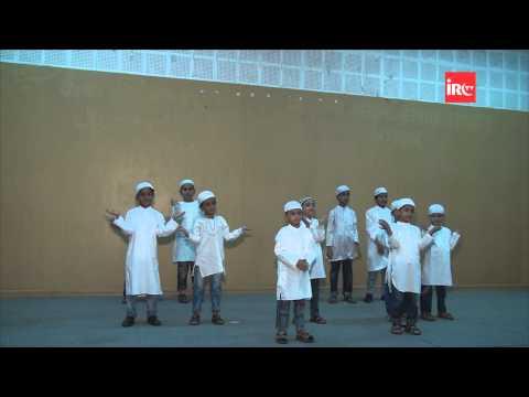 Islamic Summer Camp - 2013 Gathering Org By Islamic Reseach Centre