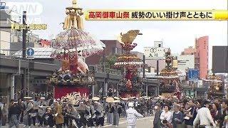 威勢の良い掛け声とともに「高岡御車山祭」 富山(14/05/02)