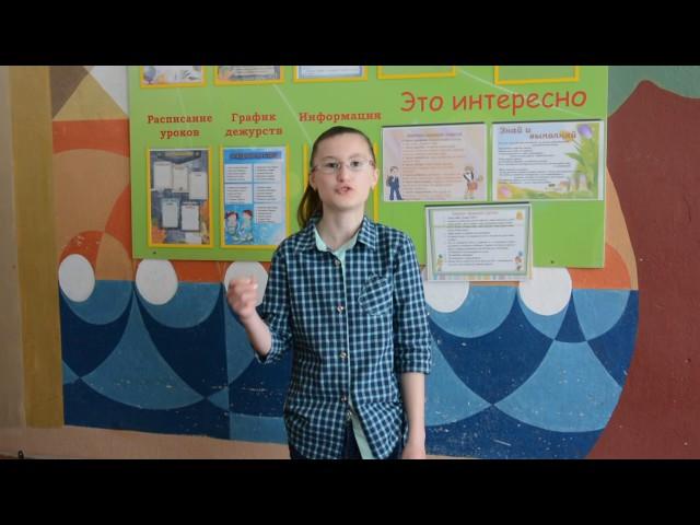 Изображение предпросмотра прочтения – ДарьяКомарова читает отрывок изпроизведения «Крестьянские дети» Н.А.Некрасова