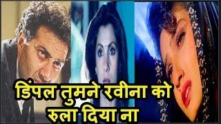 Bollywood celebrities Dimple kapadia Sunny deol affairs, bollywood news