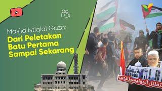 Masjid Istiqlal Indonesia Gaza Building On Progress - Kasih Palestina