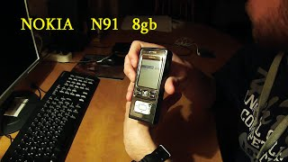 Видео обзор Nokia n91 8gb Music Edition (из двух сделать один ))