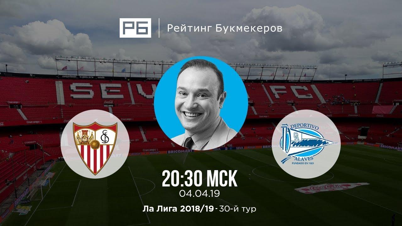 Константин генич прогнозы на спорт российский футбол премьер - лига отгадал все встречи букмекерские ставки