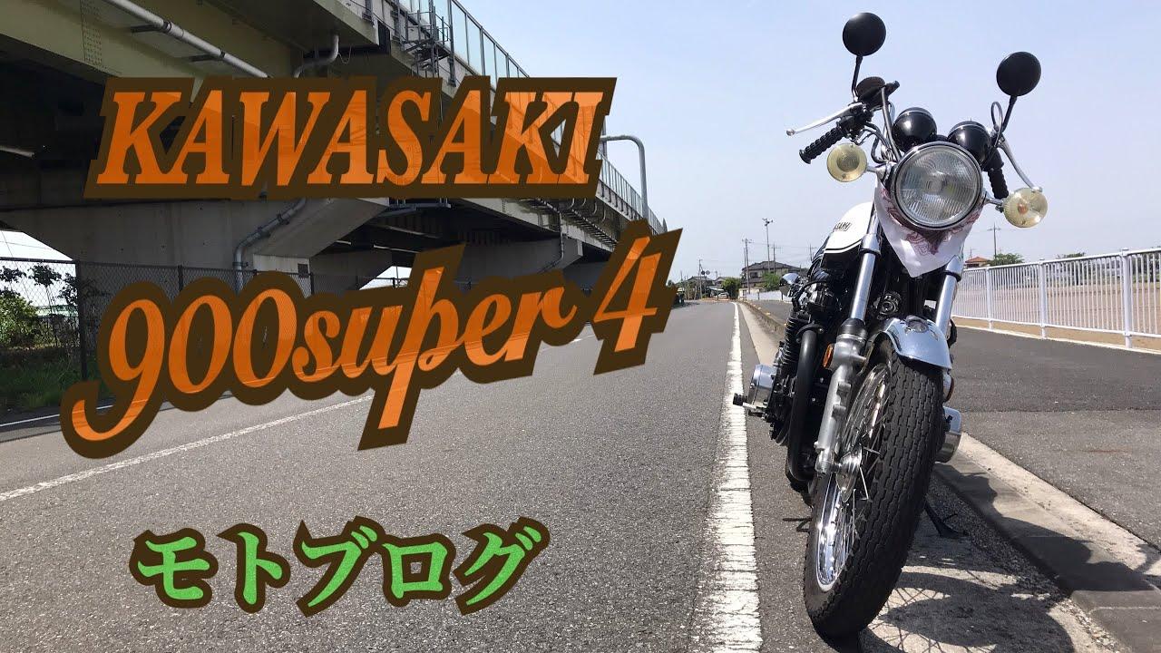ステンレスバッフルのレビューを終えての感想モトブログ。KAWASAKI z1 z2