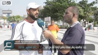 مصر العربية   وليد عبداللطيف يطلب مساندة جماهير الزمالك أمام صن داونز