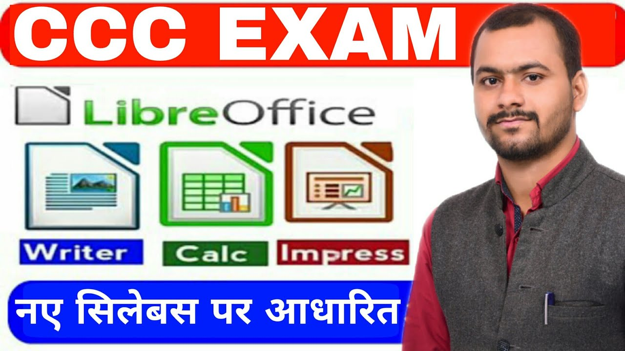 Download LIBRE OFFICE QUESTIONS |50 most important questions  for ccc exam|CCC Exam Preparation|CCC Live Test