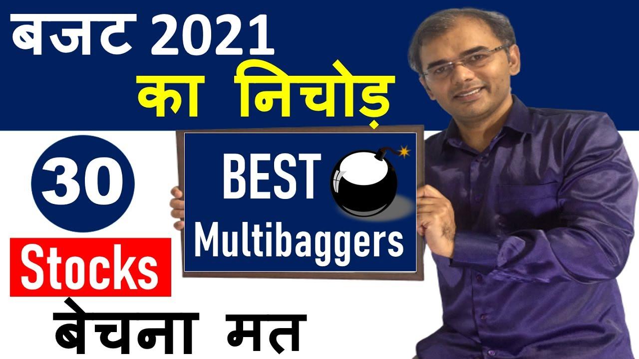 Download LIVE !!! 🔴 budget 2021 stocks LIST | BUDGET 2021 | 30 stocks list | budget budget 2021 stock picks