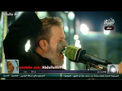 باسم الكربلائي ليلة 24 رجب 1439 هـ - ذكرى إستشهاد الإمام موسى الكاظم ( ع ) العتبة الكاظمية المقدسة