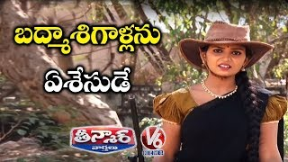 Teenmaar Padma On Women Harassment | Funny Conversation With Radha  Telugu News