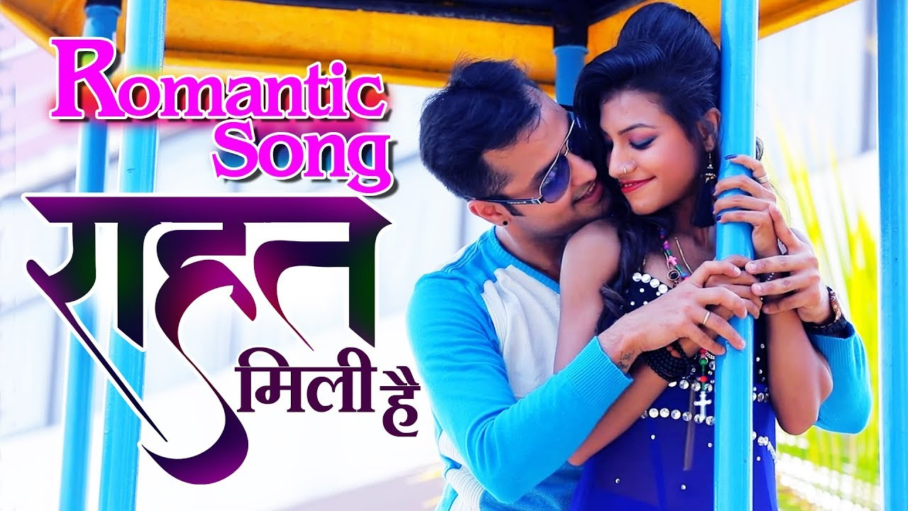 Rahat Mili Hai Full Song - Hindi Romantic Songs | New Album Song 2019