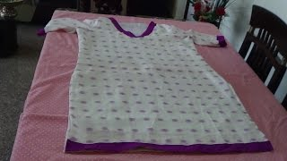Repeat youtube video How To Stitch Lining For Kurti